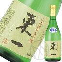 東一 純米吟醸山田錦(生酒) 720ml