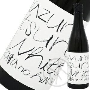 東鶴 純米吟醸 生酒 WHITE 720ml