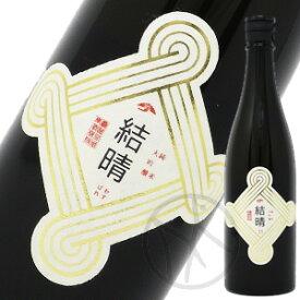 東鶴 純米大吟醸 30BY 結晴(むすばれ)【化粧箱付】 720ml