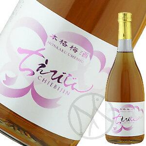 ちえびじん 本格梅酒720ml