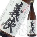 義侠 槽口直詰 純米60%無濾過生原酒 1800ml