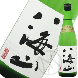 八海山 [純米酒]