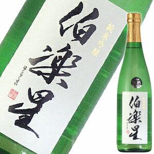 伯楽星 純米吟醸(生詰)720ml
