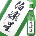 伯楽星 純米吟醸おりがらみ(生酒) 720ml