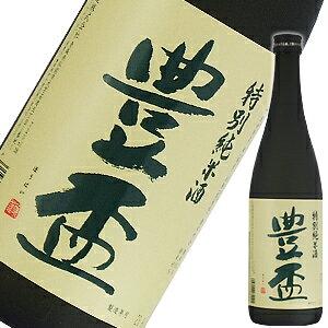 豊盃 [特別純米酒]