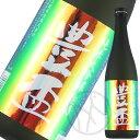 豊盃 純米大吟醸レインボー 生酒 720ml
