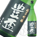 豊盃 純米吟醸豊盃米55%(火入) 1800ml