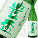 豊盃 純米大吟醸 豊盃米49(火入) 1800ml