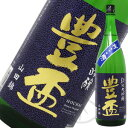 豊盃 純米大吟醸 山田錦48 生酒 (紫ななこ塗)1800ml
