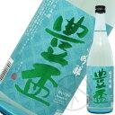 豊盃 純米吟醸 涼風 720ml