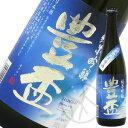 豊盃 純米吟醸 豊盃米 直汲み 生原酒 720ml
