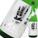 豊盃 純米吟醸 豊盃米55% 生酒 1800ml