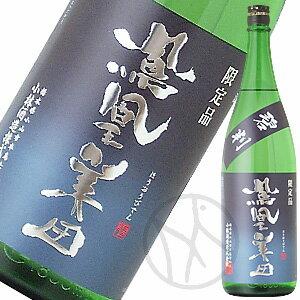 鳳凰美田 碧判 純米吟醸原酒 無濾過本生1800ml