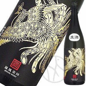 鳳凰美田 純米吟醸 愛山(生詰)(Black Phoenix)720ml
