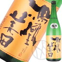 鳳凰美田 純米吟醸「芳」(生酒)1.8L