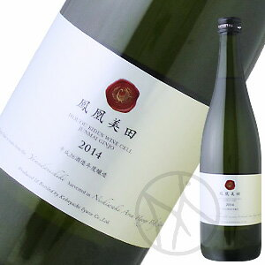 鳳凰美田 純米吟醸WINE-CELL 720ml