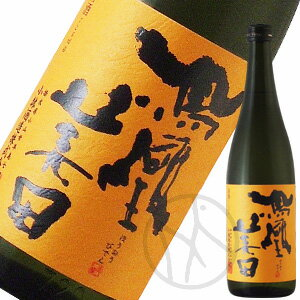 鳳凰美田 純米吟醸「芳」(生酒)【専用化粧箱付き】720ml