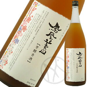 鳳凰美田 芳醇あんず酒1800ml