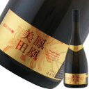 鳳凰美田 Gold Phoenix純米大吟醸 愛山750ml(瓶燗火入れ)【専用化粧箱付】