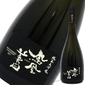 鳳凰美田 SUPREME 2017 純米大吟醸酒 火入 750ml【化粧箱付】