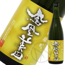 鳳凰美田 純米吟醸雄町「大地」(生酒) 720ml