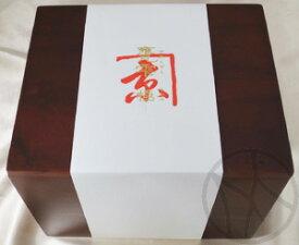 芋焼酎20° 甕雫(かめしずく)−極− 1800ml【専用木箱付】