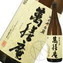 芋焼酎25° 萬膳庵(黄麹)1800ml