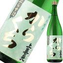 上喜元 特別純米 からくち 1800ml