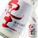 紀土 KID 純米吟醸 にごりざけ(生酒) 720ml
