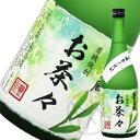 豊永蔵 有機茶米焼酎 お茶々 720ml
