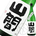 山間 純米吟醸 仕込み10号 中採り直詰 原酒1800ml