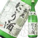 越乃景虎 にごり活性生原酒1800ml