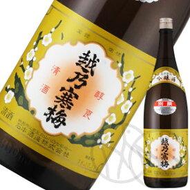 越乃寒梅 別撰(吟醸酒) 1800ml