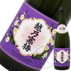 越乃寒梅 特撰(吟醸酒) 720ml