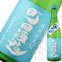 町田酒造 特別純米 五百万石 にごり生酒 720ml