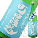 町田酒造 特別純米 五百万石 にごり生酒 1800ml