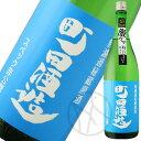 町田酒造 無濾過秘蔵生原酒 スペック非公開 番外編 ましだやコレクション2017(青ラベル)1800ml