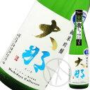 大那 純米吟醸 直汲み 無濾過生原酒 MashidayaCollection 720ml