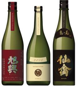 MashidayaCollection2019 生もと木桶仕込み 純米飲み比べセット【クール便必須商品】