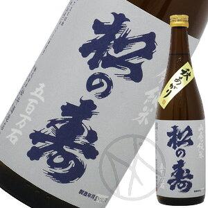 松の寿 山廃純米 五百万石 秋あがり 720ml