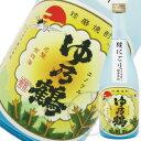 米焼酎25°ゆ乃鶴 無濾過超にごり ウイスキー酵母 720ml