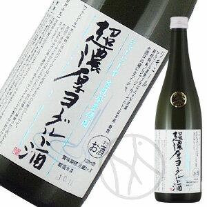 超濃厚ジャージーヨーグルト酒720ml【通年クール便(1個口につき配送料+324円)発送!】