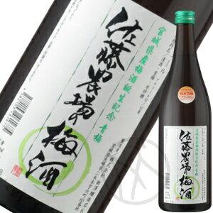 佐藤農場の梅酒 青梅720ml