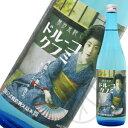 コールドミフク 純米吟醸 720ml