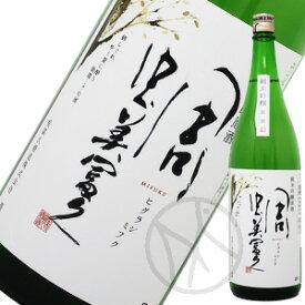 蜩(ひぐらし) 美冨久 純米吟醸 生詰 原酒 1800ml