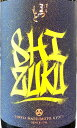 澤屋まつもと 雫酒 720ml