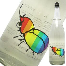 仙禽 夏の酒 かぶとむし 1800ml