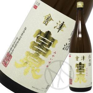 會津宮泉 純米酒(1回火入れ)1800ml