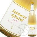 自然郷 梅酒(梅酒ヌーボー) 1800ml