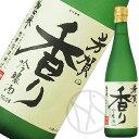 惣誉 芳賀の香り吟醸酒 720ml
